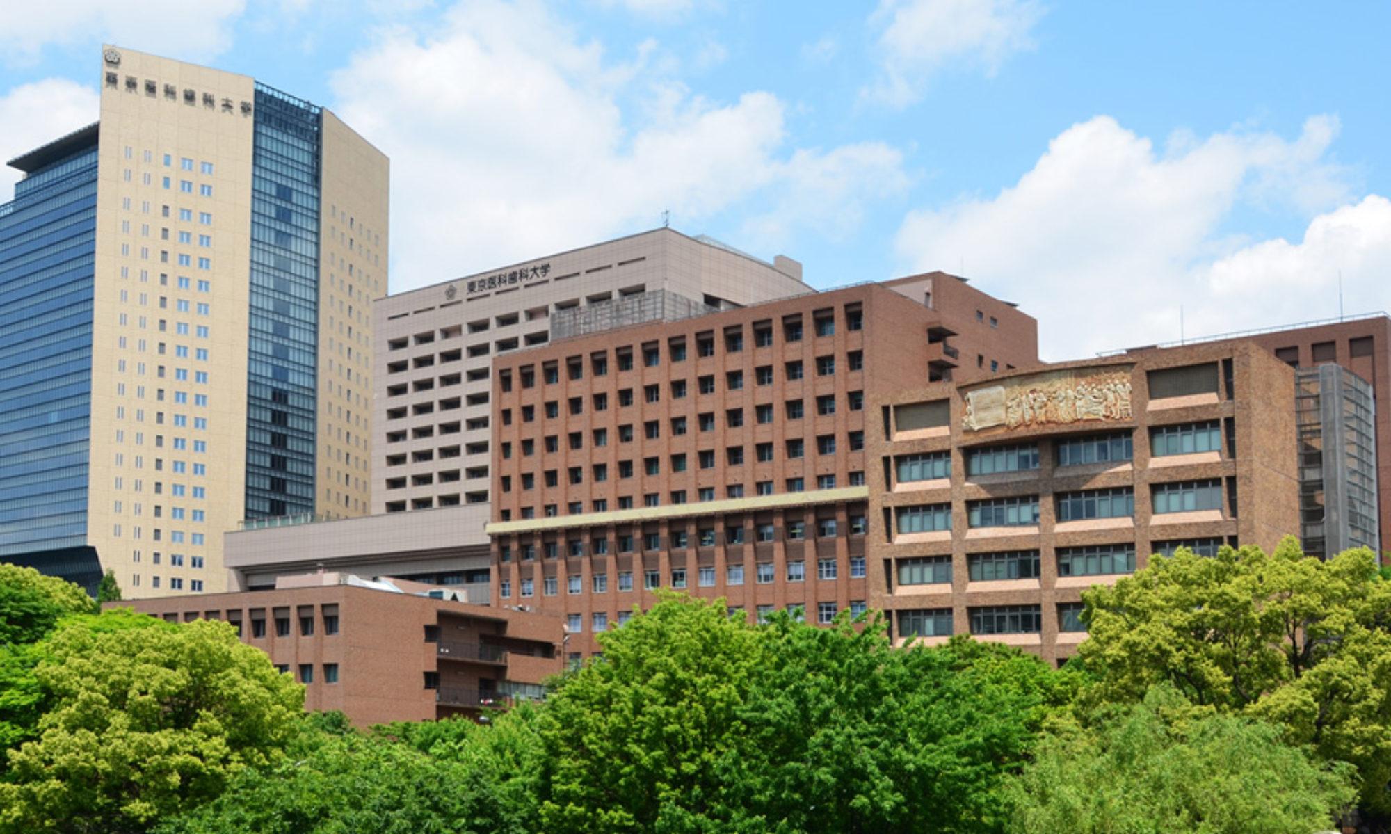 東京医科歯科大学 脳神経内科 ブログ